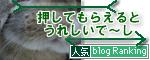 Banner_03_3
